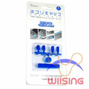 Dust Cap Protector For PSP (Blue)
