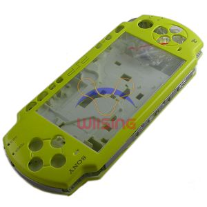 PSP 2000 Housing Shell Case with Button Set (Yellow)