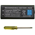 3.7V 2000mAh NDSi LL Rechargeable Battery Pack