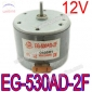 EG-530AD-2F 12V DC Motor EG530AD2F DC Spindle Motor for CD VCD DVD-ROM RW Burner Drive Blu-ray Player