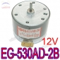 EG-530AD-2B DC 12V Spindle Motor EG500AD2B Spindle for CD VCD DVD-ROM RW Burner Drive Blu-ray Player