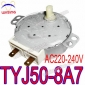 TYJ50-8A7 Microwave Turntable Turn Table Motor Synchronous TYJ508A7 for Kenwood Belling Panasonic
