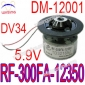 Mabuchi RF-300FA-12350 DC 5.9V Spindle Motor with Plastic Disk Holder Tray for PHILIPS DVP3040/37 CD DVD DV34 Mechanism
