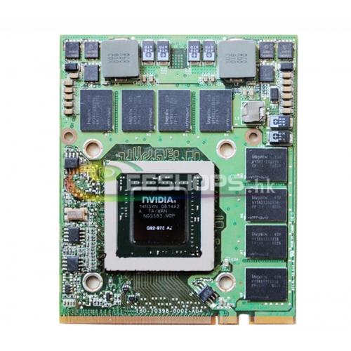 BIOS CHIP:hp compaq 8710w 8710p